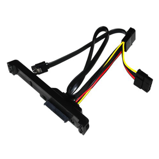 SilverStone CP05 Convenient Hot-Swap SATA II Cable