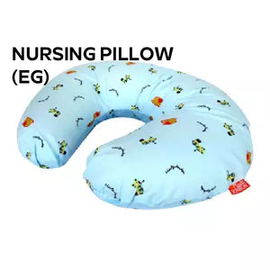 Cheeky Bon Bon CK012 (0) Nursing Pillow