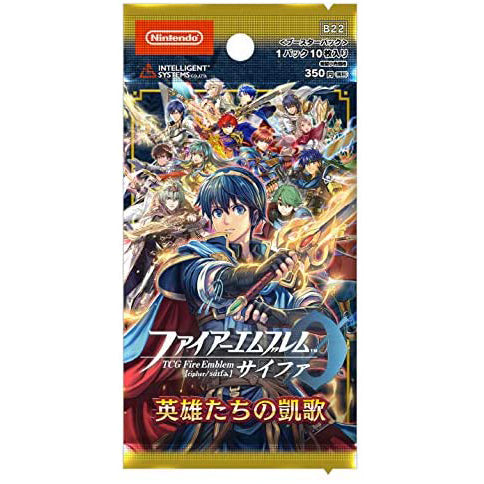 Fire Emblem Cipher B22: The Heroes' Paean (Booster Pack)