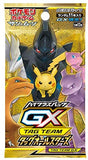 Pokemon TCG: Sun & Moon High Class Tag Team GX (Booster Box)