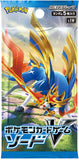 "Pokemon TCG: S1W Sword & Shield ""Sword"" (Booster Box)"