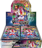 "Pokemon TCG: S1A Sword & Shield ""VMAX Rising"" (Booster Box)"