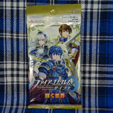 Fire Emblem Cipher B15: The Glimmering World (Booster Pack)