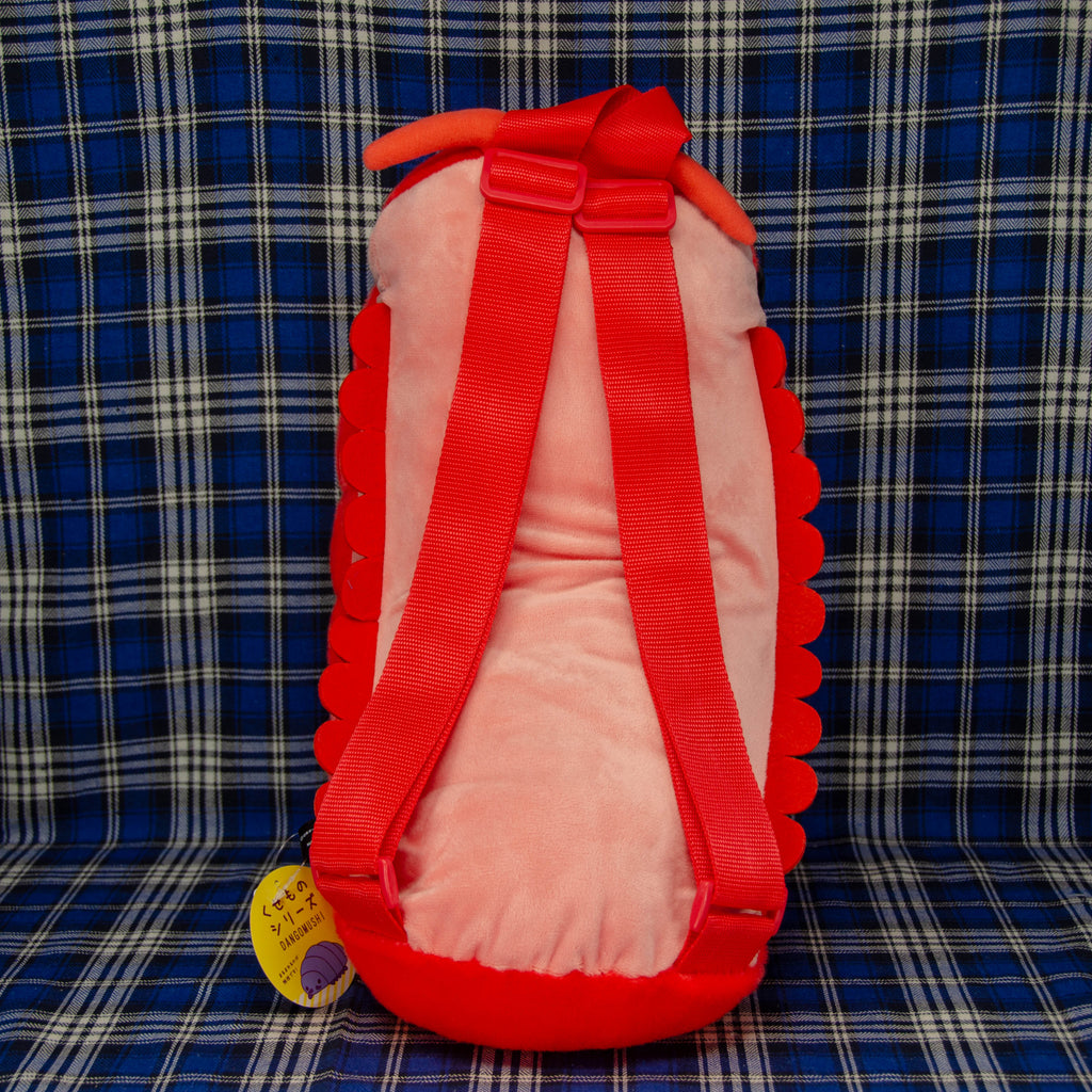 Dangomushi Large Backpack with Dual Straps