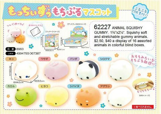 Squishy Mochi Animal Blind Box