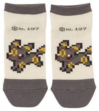 Pixel Art - Umbreon (Short Socks)