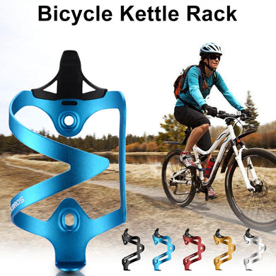Aluminum Cycling Bottle Cage