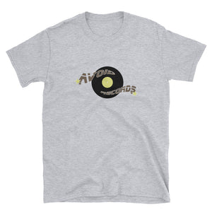 Camiseta Avoid Records - Oficial