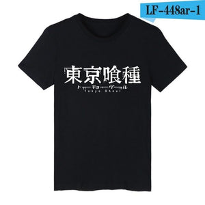 Tokyo Goul Anime Shirts (click To See Multiple Shirt Types)