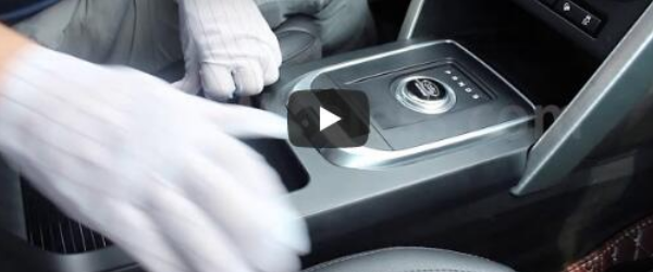 CarQi Tech Installation tutorial: Wireless Charger for Land Rover Discovery Sport 2015 - 2019