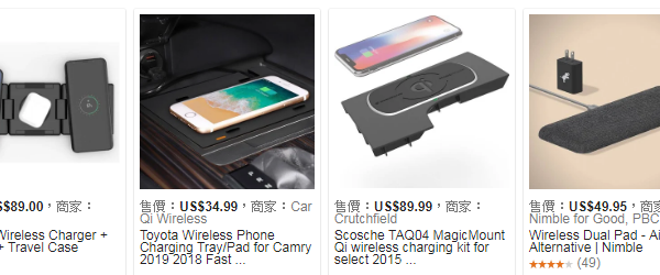 How to judge whether a wireless phone charger for car is worth buying?