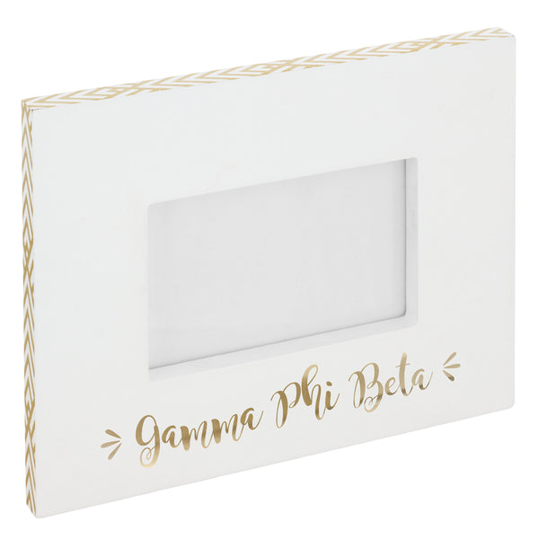 White and Gold Block Frame