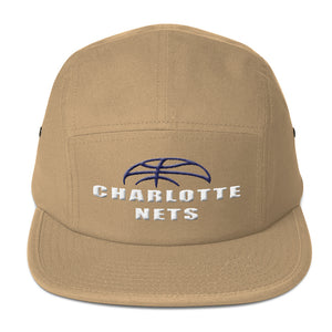 NETS Ball Khaki Five Panel Cap