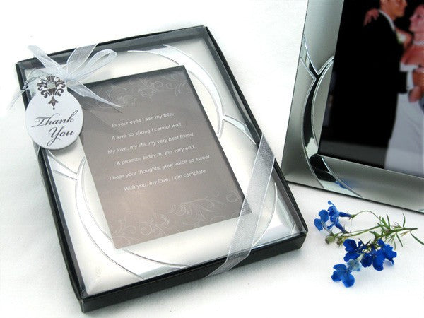 """Double Ring Romance"" Brushed Photo Frame Favor"