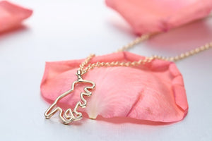 My Dinosaur Necklace - Dinosaur Gifts & Accessories