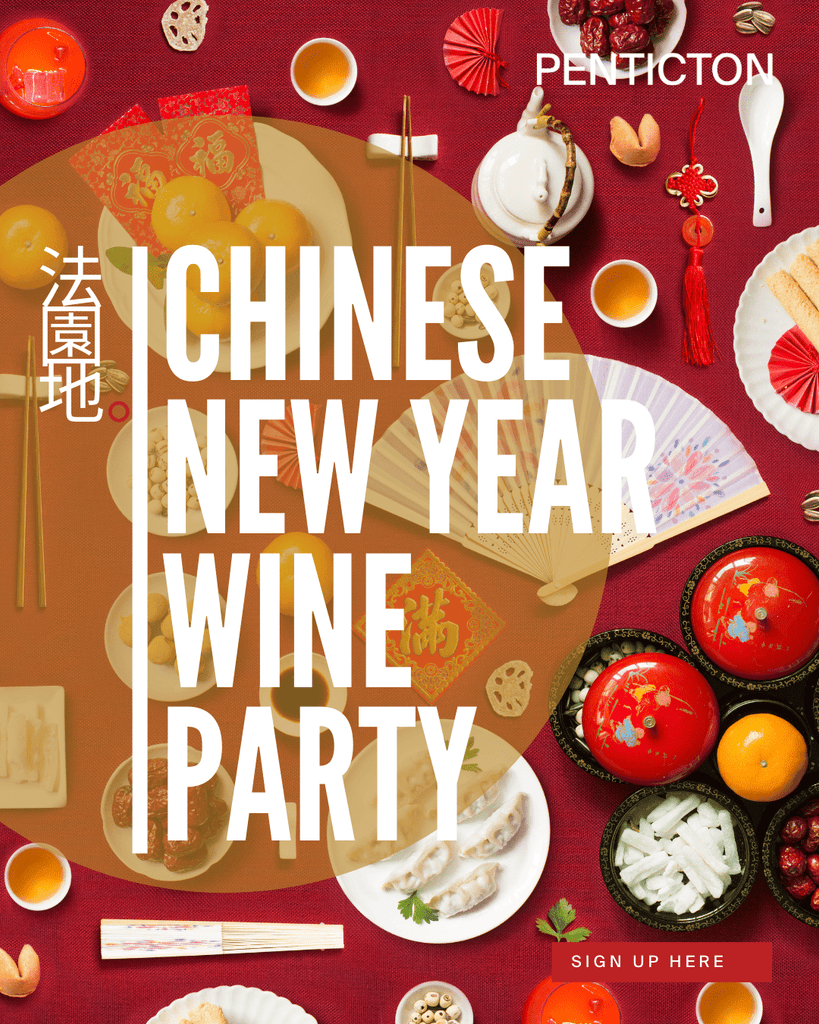 A Chinese New Year Wine Day 【一場新年響宴】法國品酒工作坊