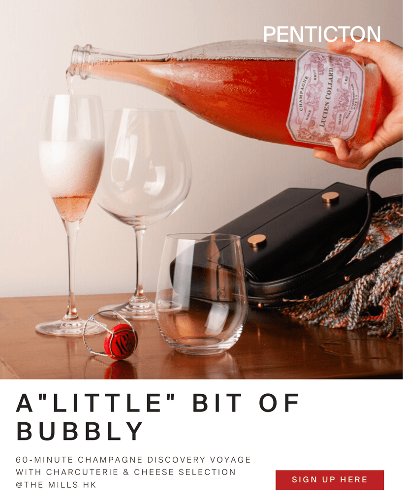 Discover PENTICTON A little bit of bubbly【法國盛宴的代名詞】法式香檳工作坊 online at PENTICTON