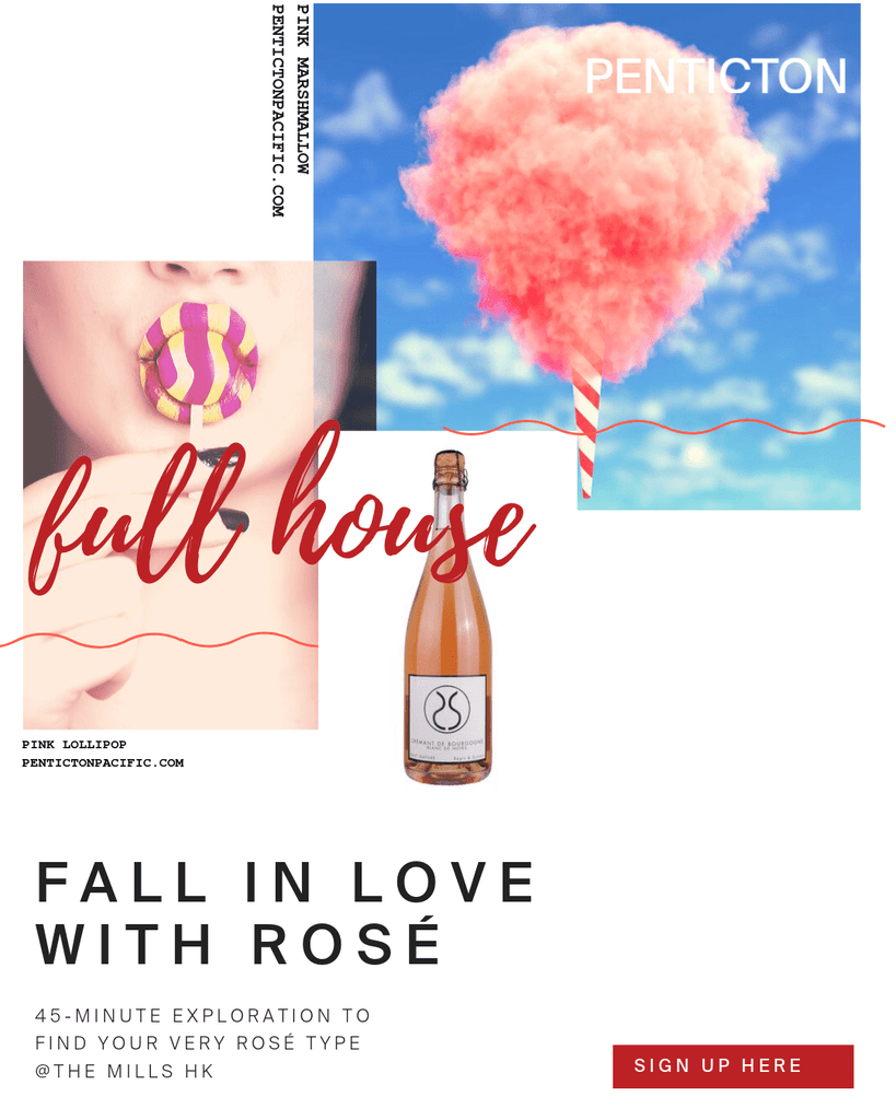 Discover PENTICTON Fall in Love with Rosé Wine Tasting Class【甜蜜粉紅】法國品酒工作坊 online at PENTICTON