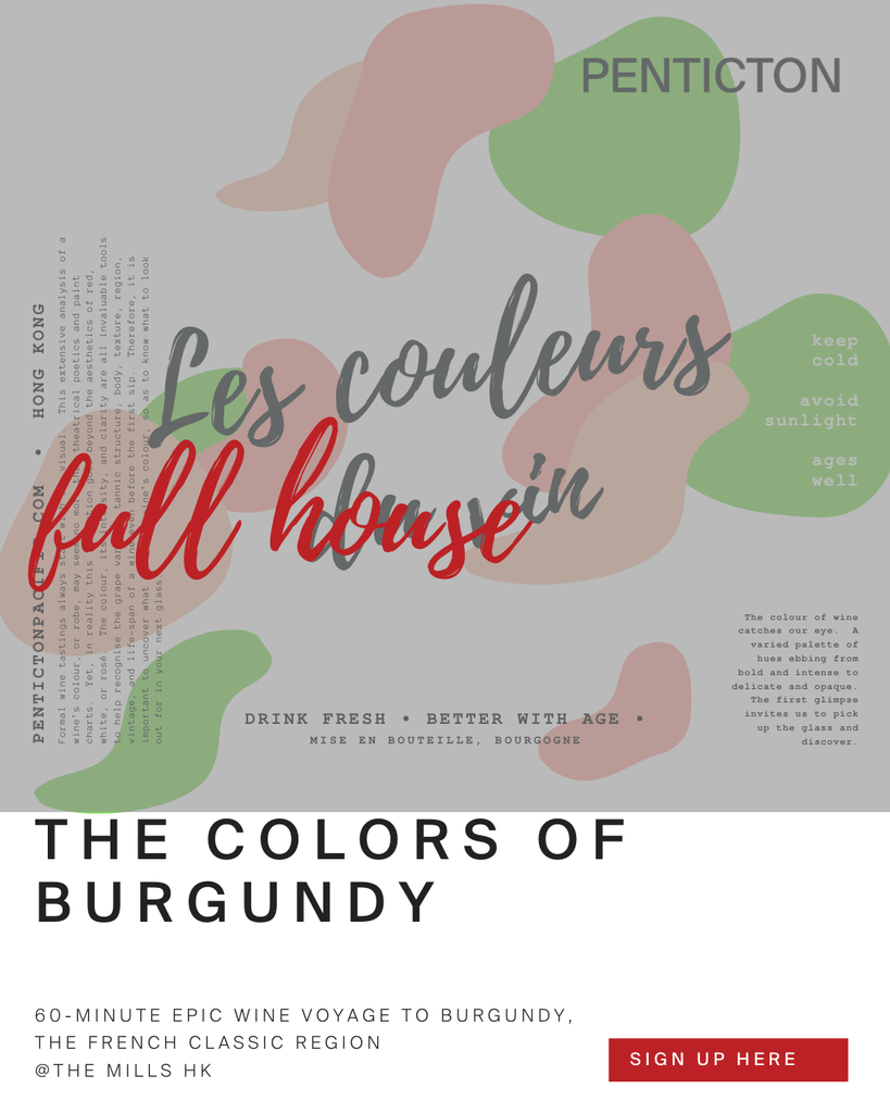 Discover PENTICTON The Colors of Burgundy 【探索經典勃艮第】法國品酒工作坊 online at PENTICTON