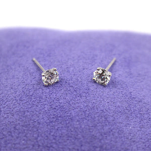 Classic Diamond Stud & White Gold Earrings