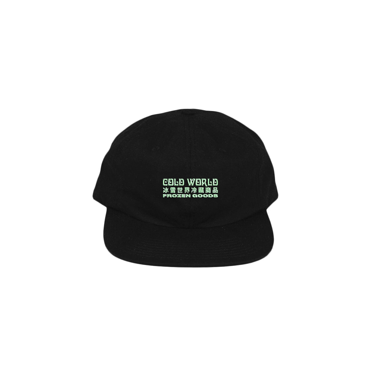 COLD WORLD HATS PHARMACY UNSTRUCTURED 6 PANEL