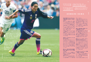 MUNDIAL JAPAN ISSUE 001
