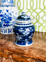 "LARGE 13.5"" High Quality Chinoiserie Ginger Jar with Double Happiness & Longevity Symbols"