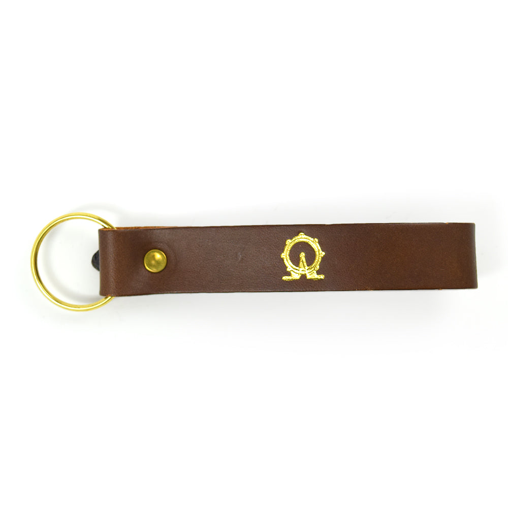 Key Loop - Brown
