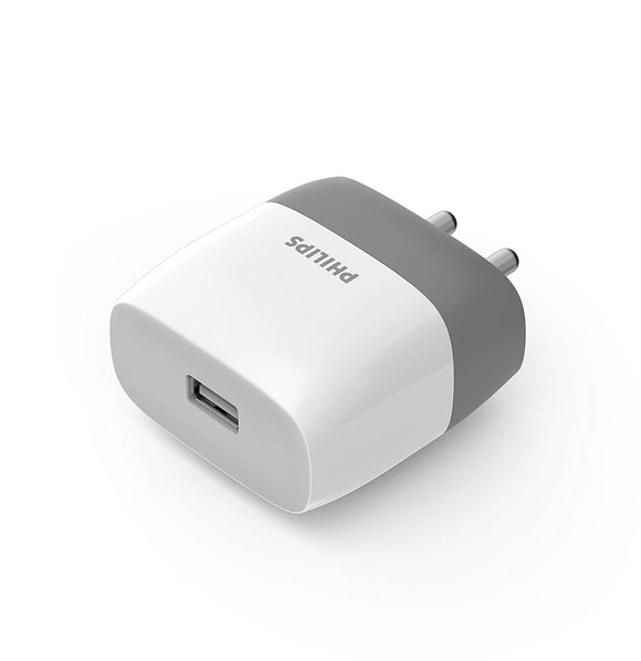 Philips Ultra Fast Wall Charger DLP2501 - BROOT COMPUSOFT LLP
