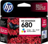 Hp Ink Cartridge 680 Colour - BROOT COMPUSOFT LLP