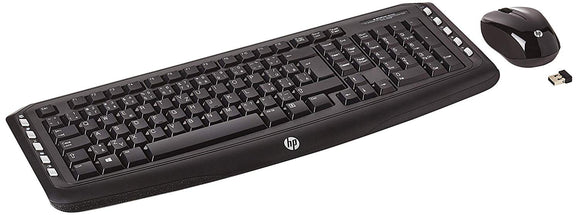 Hp Multimedia Wireless Keyboard Mouse Combo - BROOT COMPUSOFT LLP