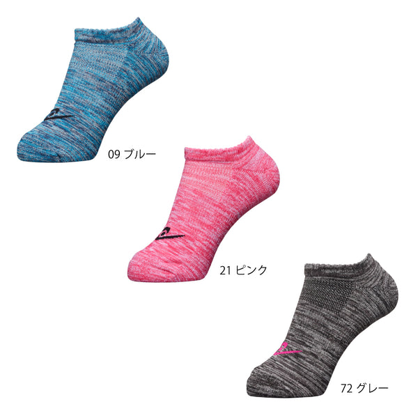 "CLOUD SOCKS ""New"""