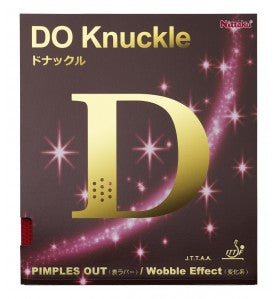 DO Knuckle