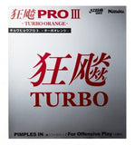 Hurricane Pro 3 Turbo Orange