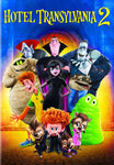 Hotel Transylvania 2 [DVD Disc Only] - OnlyTheDisc