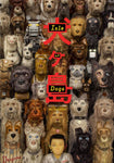 Isle of Dogs [DVD Disc Only] - OnlyTheDisc