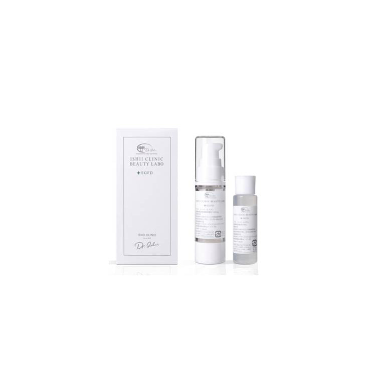 Ishii Clinic Beauty Labo ~ +EGFD (15ml)