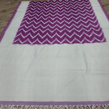 Load image into Gallery viewer, Ikat Dupatta - Purple & White Dupatta (2.5 Metre)