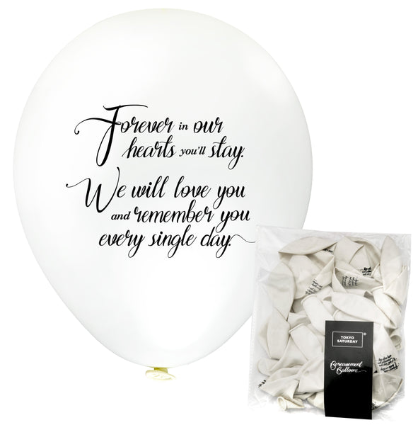 30 or 60 pc Biodegradable White Bereavement Funeral Remembrance Balloon Release