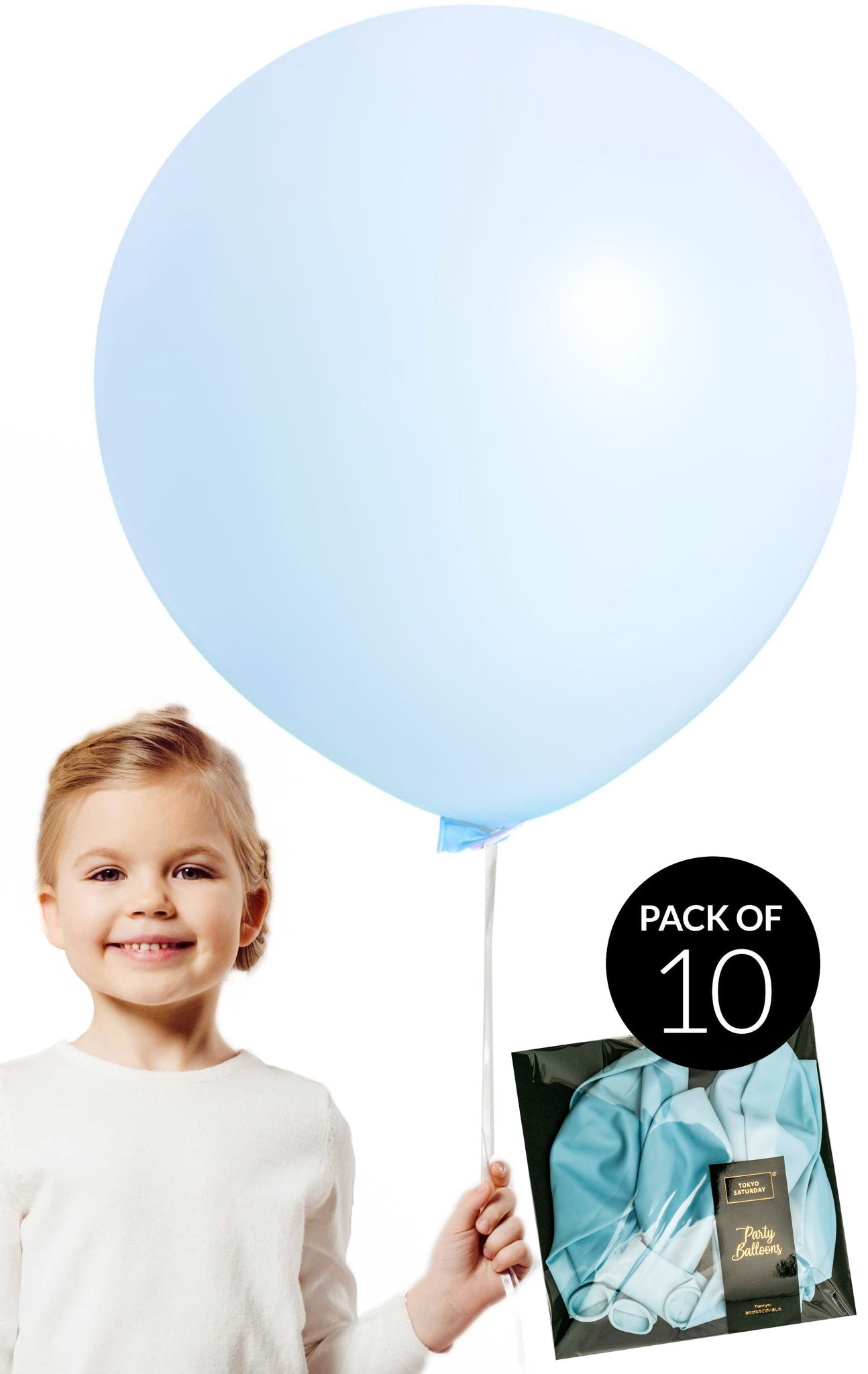 Extra Large 24 inch Balloons - Light Blue