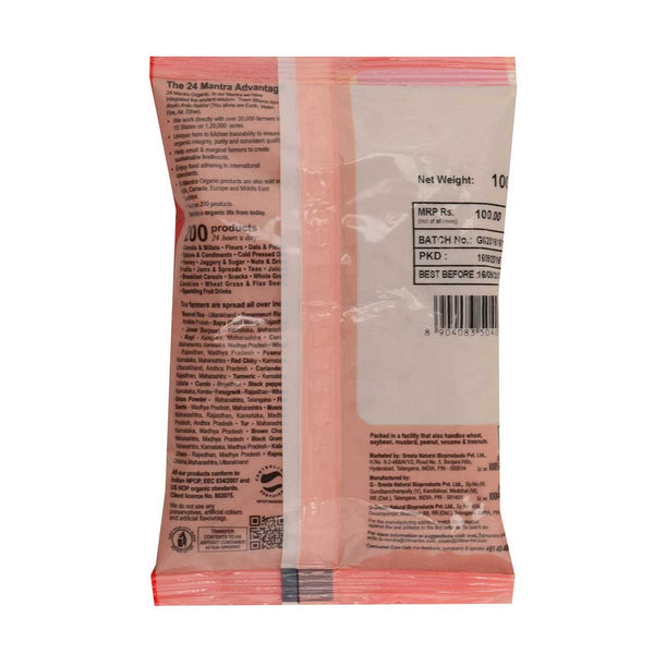 24 Mantra Cinnamon Powder, 100g