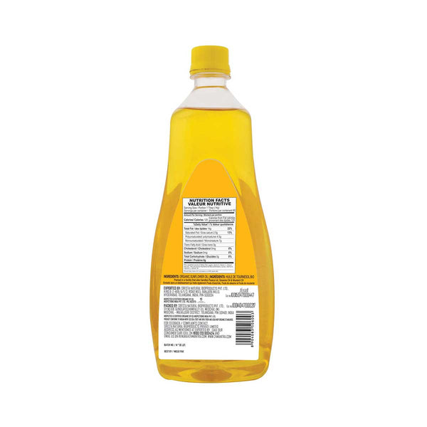 24 Mantra Cold Pressed Sunflower Oil, 1L