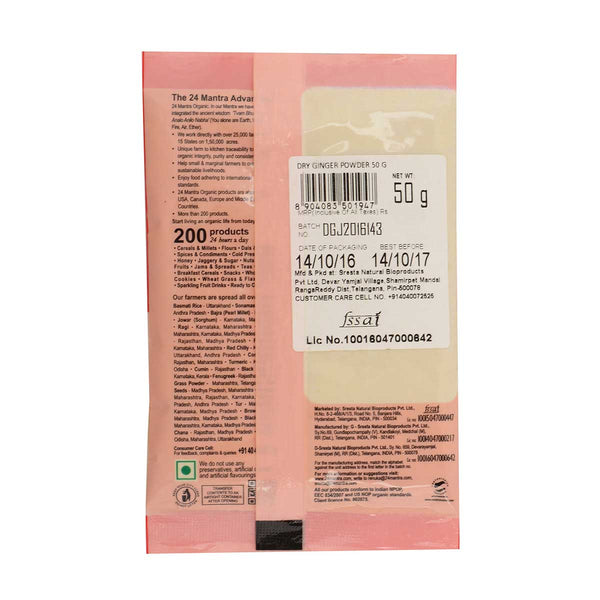 24 Mantra Dry Ginger Powder, 50g