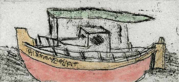 Greek Boat - Limited Edition softground etching fine art print by artist Richard Spare