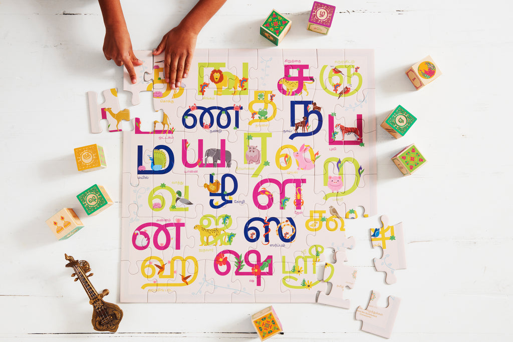 Heritage Alphabet Puzzle (Thamil Consonants) - The Heritage Supply Co.