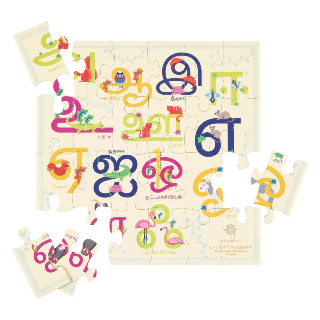 Heritage Alphabet Puzzle (Thamil Vowels) - The Heritage Supply Co.