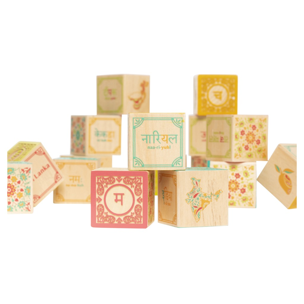 Heritage Building Blocks (Hindi Edition) | PRE-ORDER - The Heritage Supply Co.