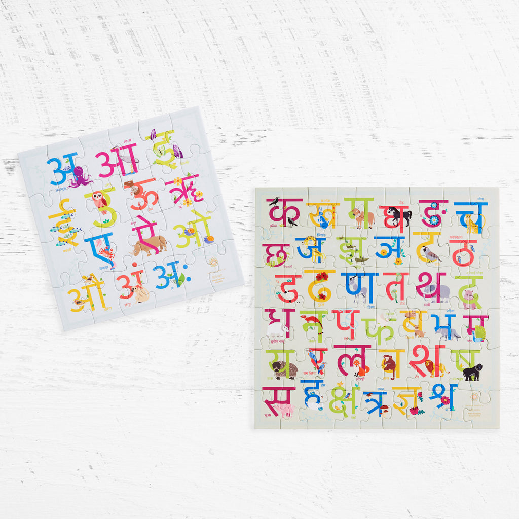 Hindi Puzzle Bundle Puzzles