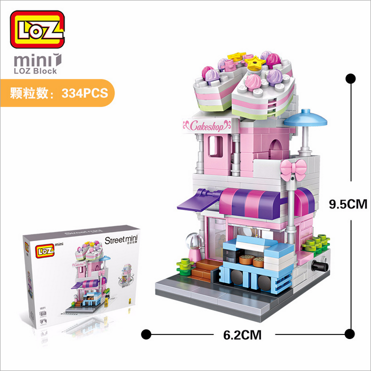 Street view puzzle children's toys