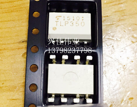 TLP350 SOP-8 SMD optocouplers - Gate Drive Optocouplers